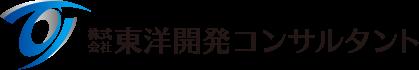 愛媛ビジネスサポート|シンボル・ロゴ